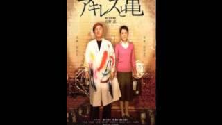 Video Achille e la tartaruga (Takeshi Kitano) - Soundtrack download MP3, 3GP, MP4, WEBM, AVI, FLV Oktober 2017