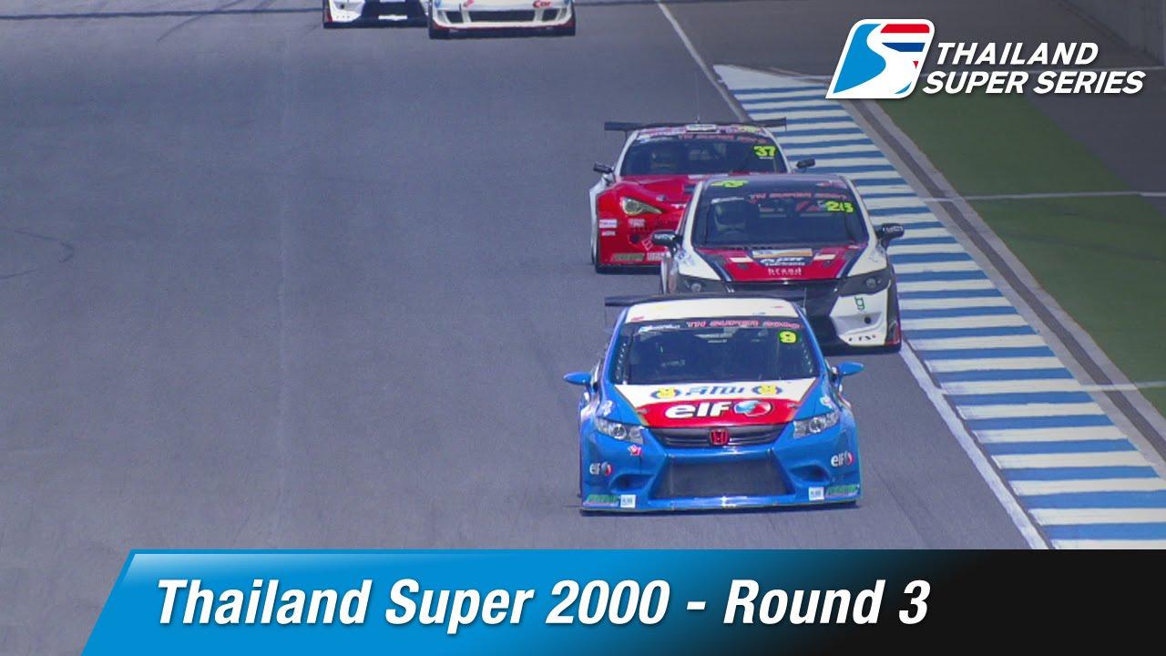 Thailand Super 2000 Round 3 | Chang International Circuit