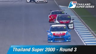 Thailand Super 2000 Round 3 | Chang International Circuit