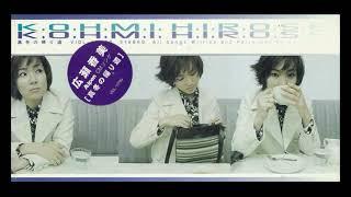 1997年 9thシングル 杉山さんと言えば【夏】なので、此方は冬の歌で♪ 広...