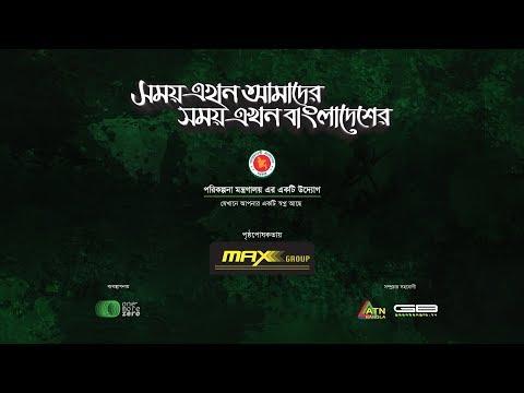 Celebrating the 47th Victory Day of Bangladesh @Hatirjheel