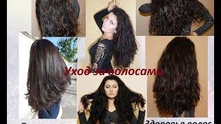 Уход за волосами часть 1 // Irinka Pirinka(Спасибо за Лайки и Подписку на мой канал ♥ ♥ Моя группа вконтакте http://vk.com/club55588645 Название уходовой..., 2014-11-12T08:48:26.000Z)
