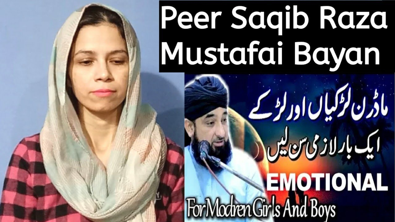 Bayan For Young Boys and Girls - Peer Saqib Raza Mustafai Bayan Reaction