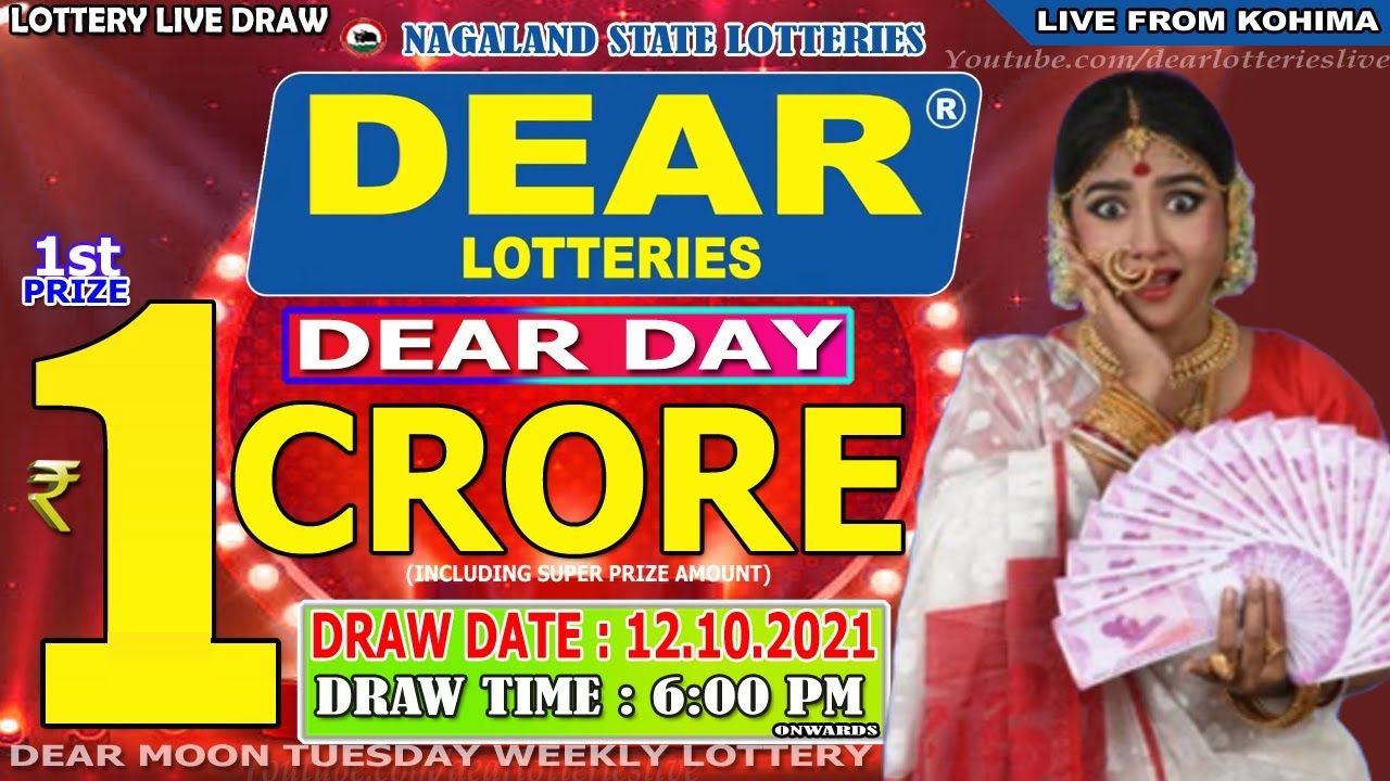 Download LOTTERY LIVE DEAR DAY 6:00 PM 12.10.2021 NAGALAND LOTTERY LIVE DRAW LOTTERY SAMBAD LIVE FROM KOHIMA