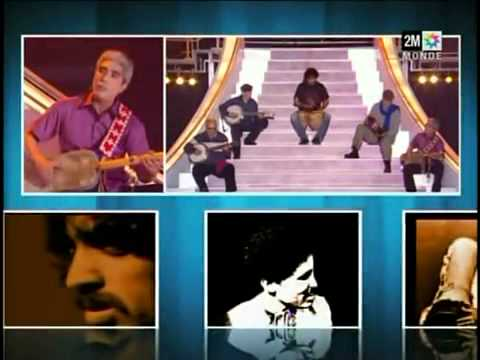 Chaabi Nas Alghiwan Hli Lhal Maroc Mp3 Download