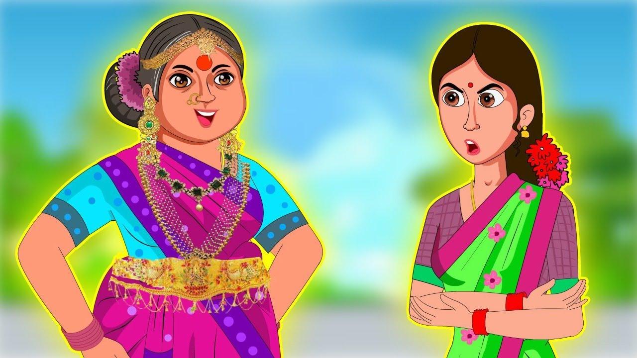 Download దయగల కోడలు సిరిగాలా అత్తా telugu stories telugu kathalu moral stories bedtime stories mahatv telugu