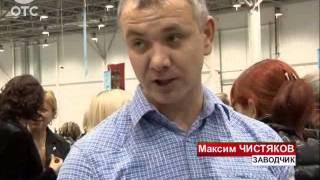 В Новосибирске прошла грандиозная выставка элитных собак