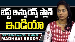 Best life Insurance Policy In India|How to choose insurance Term Plans|FinancialAdviser MadhaviReddy