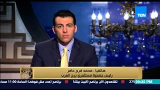 البيت بيتك - محمد فرج عامر