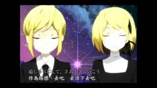 【鏡音リン・レン】 ネリの星空 【オリジナル曲】【中文字幕】 thumbnail
