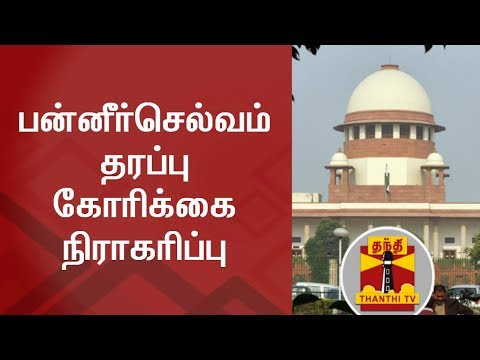 BREAKING | SC refuses to stay the proceedings at Madras HC, adjourns Semmalai plea for two weeks