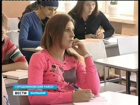 В многопрофильном колледже Городовиковска новые специальности