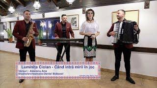 Luminita Ciolan - Cand intra mirii in joc (videoclip oficial) 2019 NOU