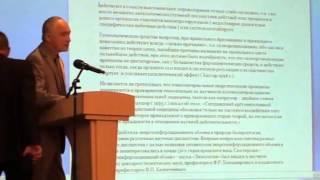 К. Бёрнерт, В. Цыганов. Разв.учеб.концепции для спец-ии мастера биофиз.медицины (19.09) - M2U03104