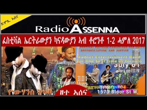 Voice of Assenna: Intv - Eritrean Canadians Unity, Reconciliation and Justice Festival