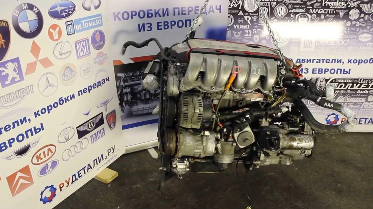 код: AAA 2.8 VR6  контрактный бу двигатель VW Golf Passat Sharan / Ford Galaxy - HD