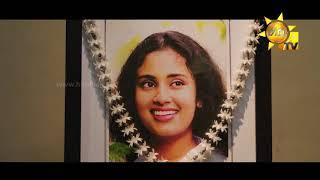 Watena Watena Mal | වැටෙන වැටෙන මල් | Sihina Genena Kumariye Song Thumbnail