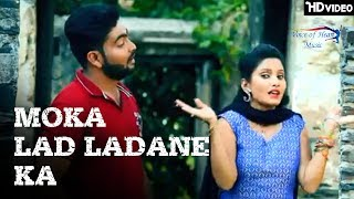 Haryanvi songs   moka lad ladane ka   latest haryanvi dj songs 2017   sumit yadav   shivani raghav
