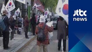 """친박단체 주말 총동원령…일부 매체 """"큰 뉴스 있을 것"""""""