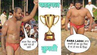 खुली चुनौती दे दी || Rahul Pahalwan, ने Baba Laddi, को कुशती प्रतियोगिता || 2019