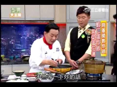 阿基師食譜教你做醬油燒豆腐食譜 | Doovi