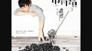 遗憾 - 方炯镔 《坏人情歌:遗憾》