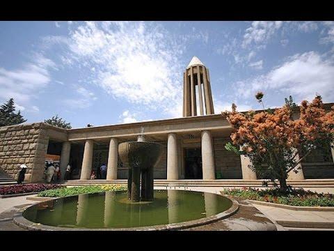 IRAN - Hamedan(Hamadan) City