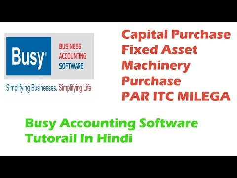 Capital Fixed Asset Machinery Purchase Not For Sale Item Entry