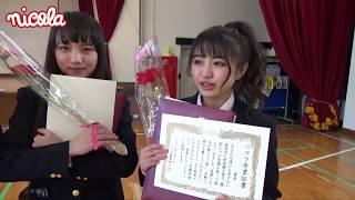 今月でカヤ、カノン、ヒナ、アイミ、エヅキが卒業するよ! 最後の撮影で...