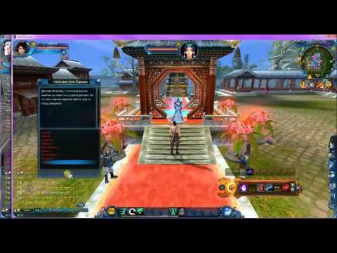 Прокачка перса двумя способами Jade Dynasty Новая бесплатная онлайн-игра