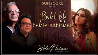 Behti Bhi Nahi Aankhen - Pratibha Singh Baghel Mp3 Song Download