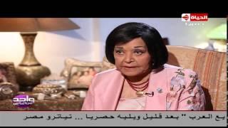 فيديو| مديحة يسري: أم كلثوم كانت صديقتي المقربة