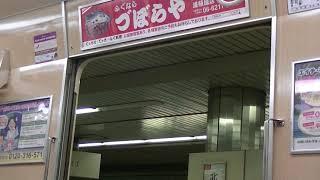 北大阪急行8000形ドア閉