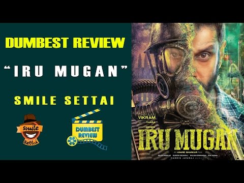 Iru Mugan Movie Review | Dumbest Review |...