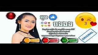 អូន Like បងឯង  ច្រៀងដោយ ផាលីដា original song By Studio khmer6 HD