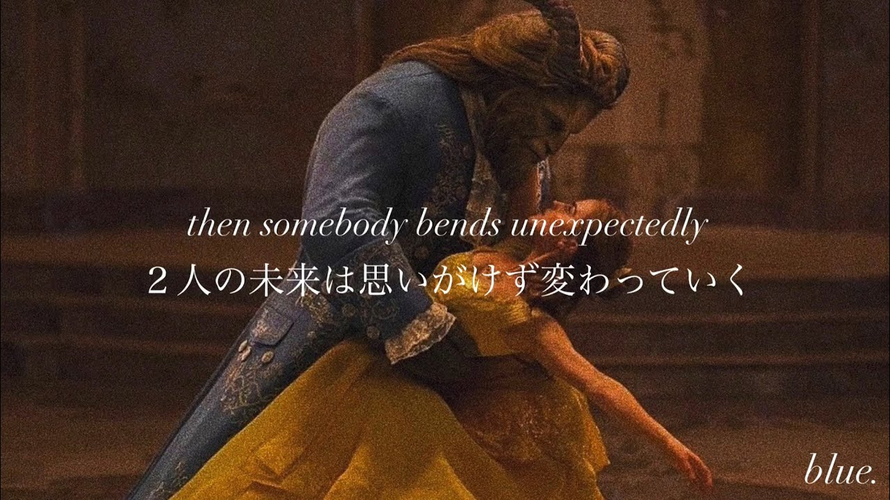 [和訳]Beauty and the Beast - Ariana Grande&John Legend