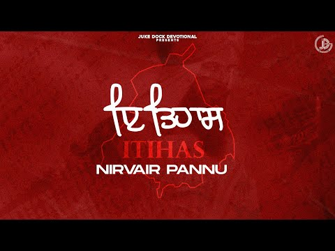 nirvair-pannu-:-itihas-(official-song)-new-punjabi-song-|-latest-punjabi-song-2021-|-juke-dock