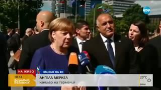 Меркел: Доброто на Западните Балкани гарантира мир и сигурност за всички нас