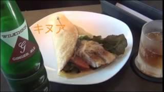 上野原産キヌアでサラダクレープを作る!!