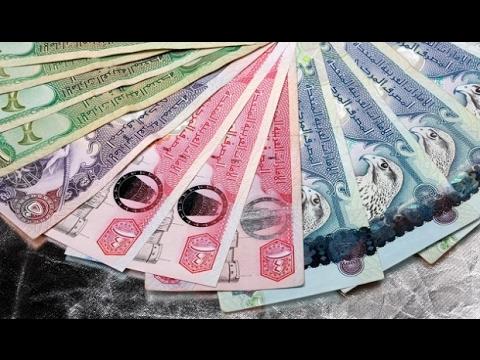 Купюры Объединённых Арабских Эмиратов. (Banknotes of the United Arab Emirates.)