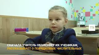 Формула татарского: автор более тридцати книг по преподаванию предлагает новый метод изучения языка