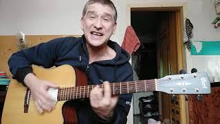 Мумий Тролль - Девочка (кавер на гитаре) видео