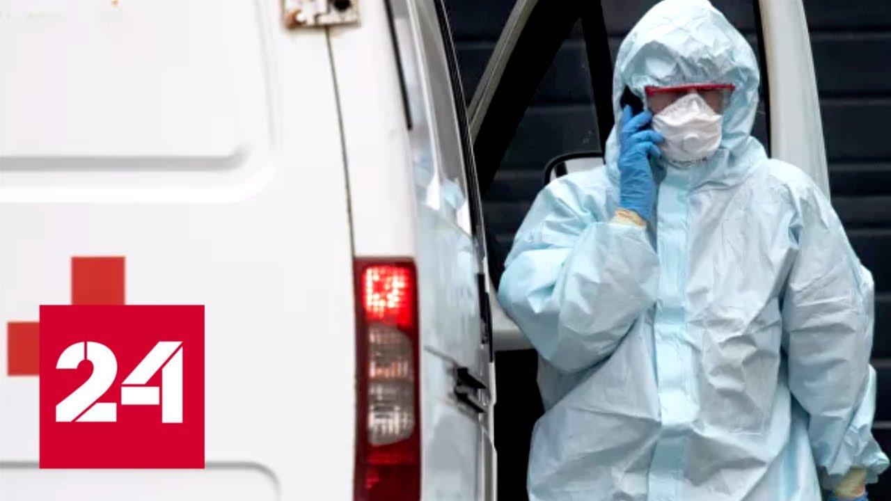 В России зафиксировали рекордный рост смертности от коронавируса. 60 минут от 15.04.20