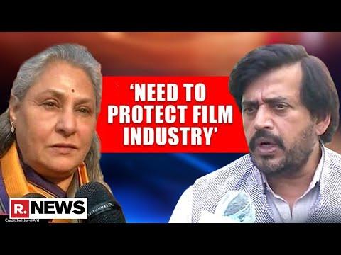 Ravi Kishan Slams SP MP Jaya Bachchan Over Her Comments On Bollywood
