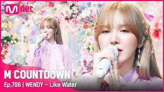 Download [WENDY - Like Water] Comeback Stage |#엠카운트다운 | M COUNTDOWN EP.706 | Mnet 210415 방송