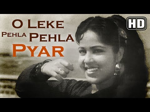 O Leke Pehla Pehla Pyar Part 1 & 2 HD  CID Songs  Dev Anand  Shakeela Sheela Vaz  ilmigaane