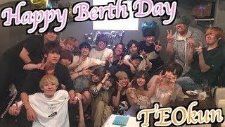 テオくんお誕生日おめでとう。