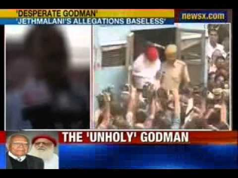 Asaram Bapu Scandal : Victim's father - I cannot hear such baseless arguments against my daughter Travel Video