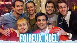 Foireux Noël ! (feat. Le Monde A L'Envers & Audrey Pirault)