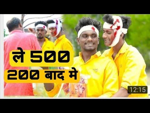 Download Le 500 _200 bad me 2021 new video kaldo faf ka